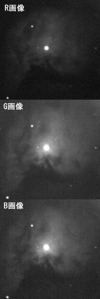 Iso1600_300sec_comp_rgb_hikaku